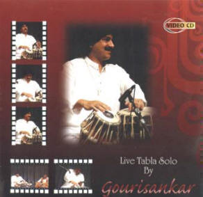 gourisankar tabla solo vcd performance